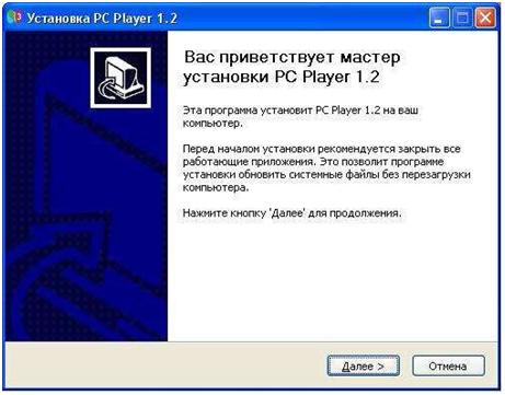 N3 pc player 1.2 скачать